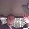 Олександр, 39, г.Кропивницкий