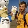 Денис, 32, г.Немчиновка
