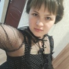 Евгения, 28, г.Чайковский