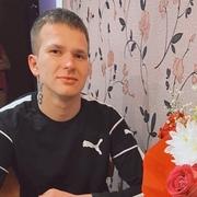 сергей 21 Новокузнецк