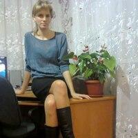 Катя, 30 лет, Близнецы, Киев