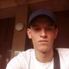 Виктор, 32, г.Мукачево