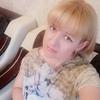 Румия, 32, г.Набережные Челны