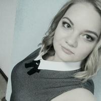 Полина, 21 год, Дева, Самара