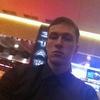 Егор, 24, г.Москва
