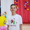 Danil Naranbold, 20, Myrnograd