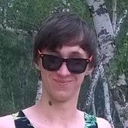 Sila Slezki 24 года (Рак) хочет познакомиться в Челябинске
