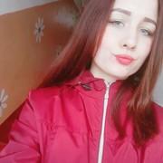 Настя 18 Красноярск