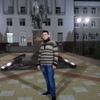 Иван, 20, Макіївка