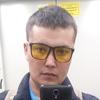 Рома, 27, г.Рязань