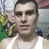 Виктор, 32, г.Хабаровск