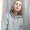 Настя, 17, г.Львов