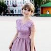 Кристина, 20, г.Воронеж