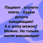 Михаил 30 Москва