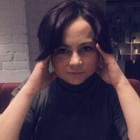 Наталья, 45 лет, Водолей, Санкт-Петербург
