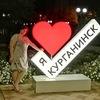 Евгения, 36, г.Краснодар