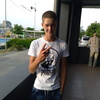 Сергей, 19, г.Каменское