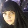Арина, 38, г.Владивосток