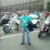 Алексей, 31, г.Gniezno