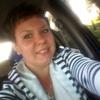 Анастасия, 26, г.Доброполье
