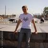 Владимир, 28, г.Зея