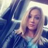 Аделия, 35, г.Москва