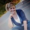 Наташа, 42, г.Эрфурт