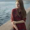 Юлия, 25, г.Санкт-Петербург