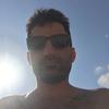 Ali, 30, г.Свободный
