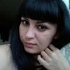 Люба, 26, г.Выборг