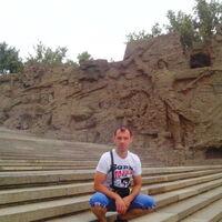 Юрий, 41 год, Рыбы, Краснодар