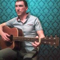 Дмитрий, 25 лет, Водолей, Орел