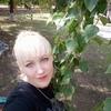 Maryanna, 33, Ternivka
