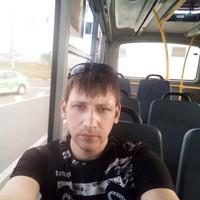 Александр, 37 лет, Скорпион, Нижний Новгород