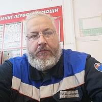 Ярослав Сабуров, 46 лет, Близнецы, Синегорье