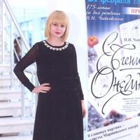 Оксана, 48 лет, Близнецы, Краснодар