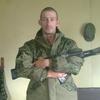ЮРИЙ, 32, г.Луганск