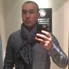 Artour, 31, г.Бельфор