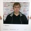 Dmitriy, 34, г.Мурманск