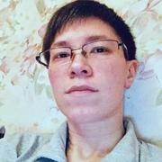 Наталья 31 Тула