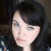 Елена, 37, г.Михайловск
