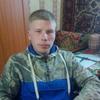 александр, 21, г.Ростов