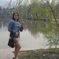 Евгения, 31 год, Дева, Алматы́