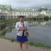 Наталья, 46, г.Сызрань