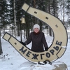 Ольга, 49, г.Межгорье