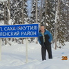 Александр, 50, г.Северобайкальск (Бурятия)