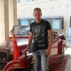 Serh, 38, г.Хабаровск