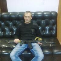 Александр, 45 лет, Телец, Псков