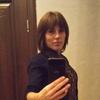 Tanyusha, 39, Lutsk