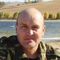 ВАДИМ, 46 лет, Козерог, Новосибирск
